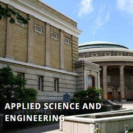 دانشکده مهندسی و علوم کاربردی