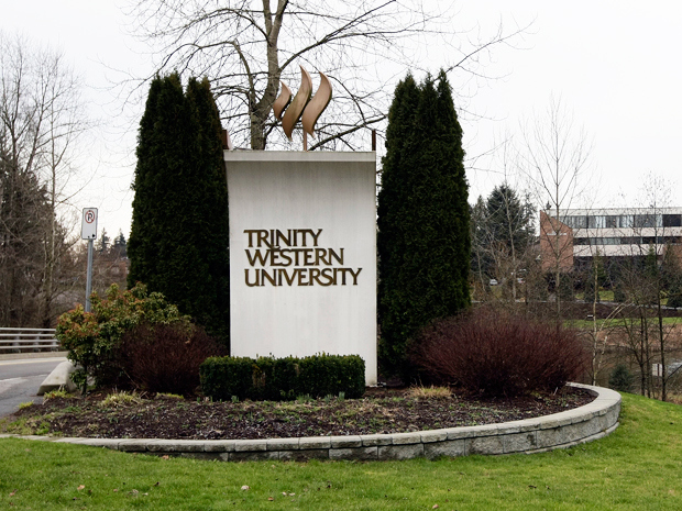 دانشگاه ترینیتی وسترن کانادا