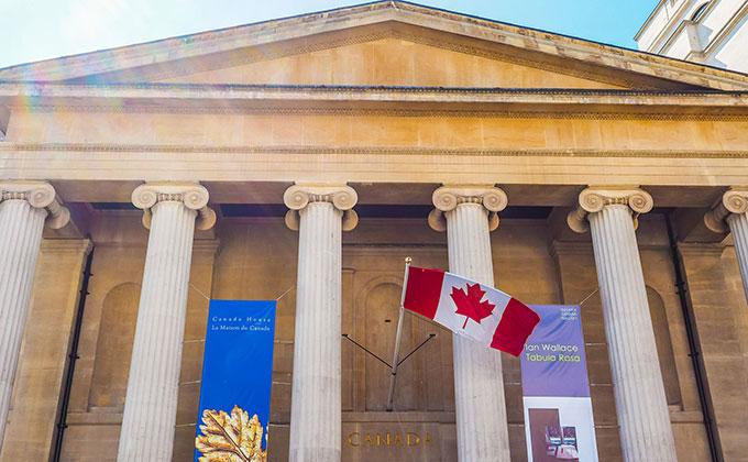 سفارت کانادا در گرجستان