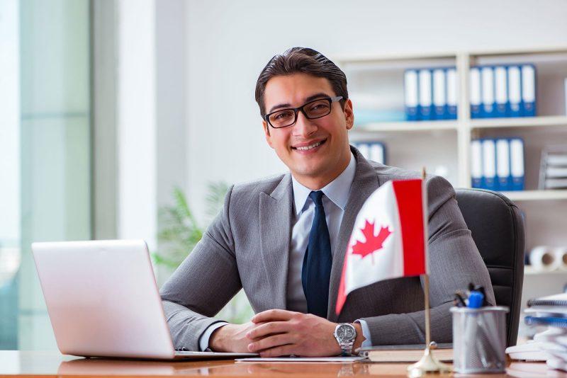 اداره مهاجرت کانادا در ایران