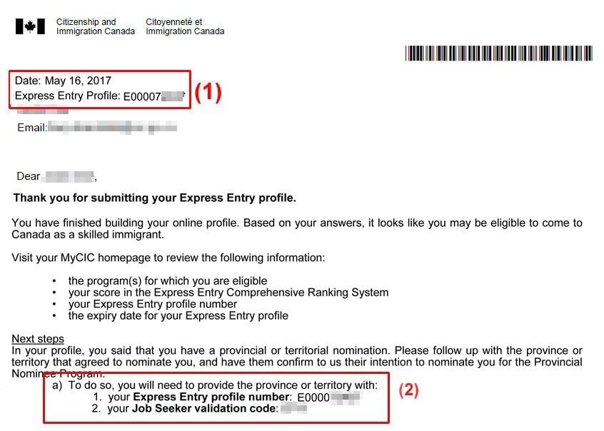 کد تأیید جاب سیکر یا شمارهی پروفایل اکسپرس انتری