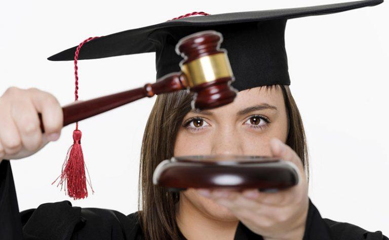 بهترین دانشگاه حقوق جهان